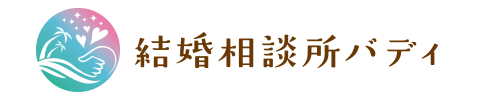 シングルファーザーSくん、入籍報告♡   湘南の結婚相談所バディ